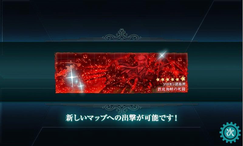 f:id:tikuwa_ore:20200728214259j:plain