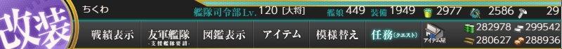 f:id:tikuwa_ore:20200728214304j:plain