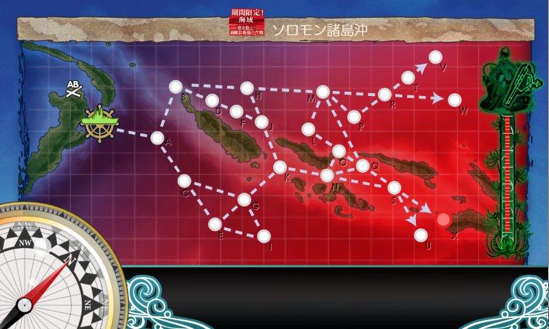 f:id:tikuwa_ore:20200816002035j:plain