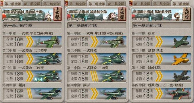 f:id:tikuwa_ore:20200816003021j:plain