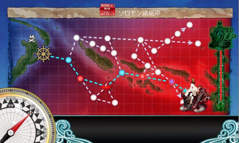 f:id:tikuwa_ore:20200816003124j:plain