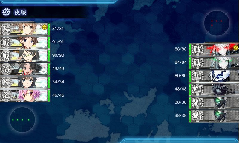 f:id:tikuwa_ore:20200816003655j:plain