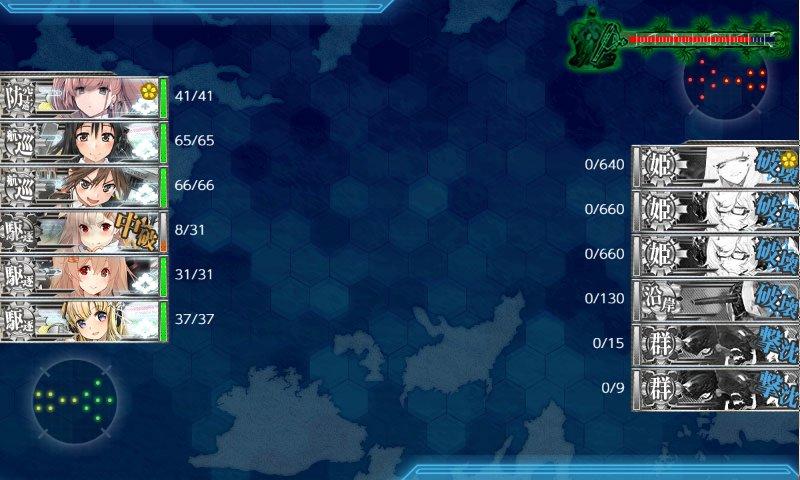 f:id:tikuwa_ore:20200816004040j:plain