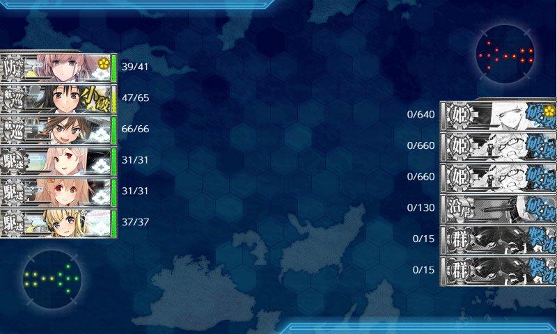 f:id:tikuwa_ore:20200816004259j:plain