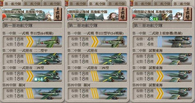 f:id:tikuwa_ore:20200816010358j:plain