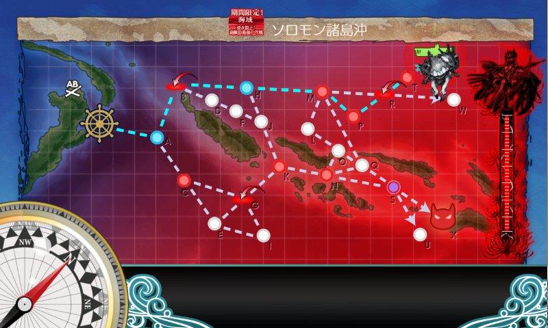 f:id:tikuwa_ore:20200816013403j:plain