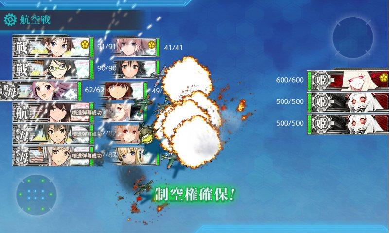 f:id:tikuwa_ore:20200816013522j:plain