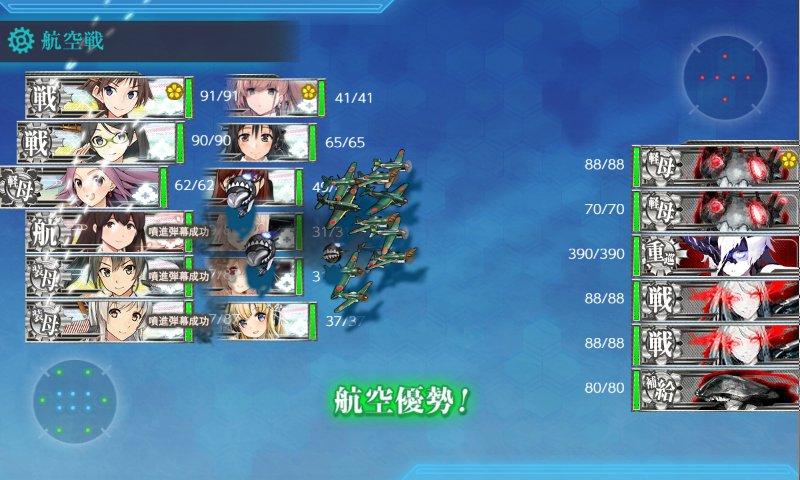 f:id:tikuwa_ore:20200816013733j:plain