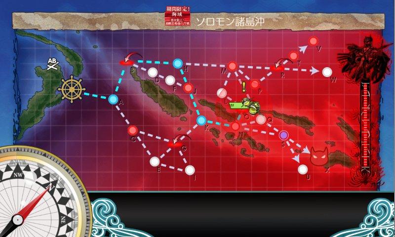 f:id:tikuwa_ore:20200816014050j:plain