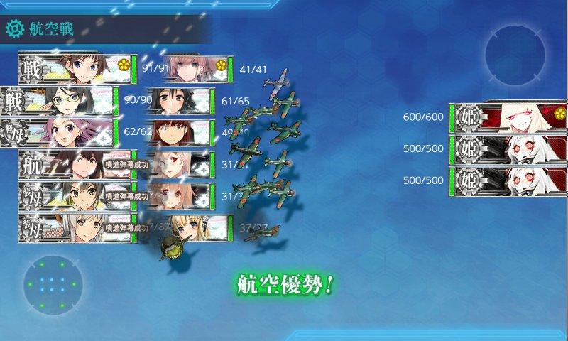 f:id:tikuwa_ore:20200816014204j:plain