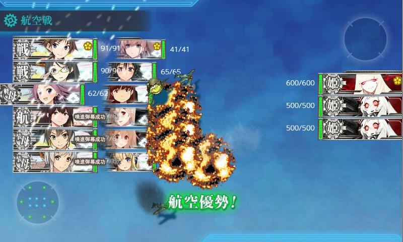 f:id:tikuwa_ore:20200816015944j:plain