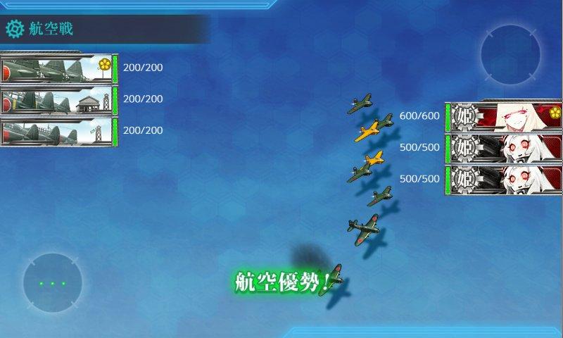 f:id:tikuwa_ore:20200816020128j:plain