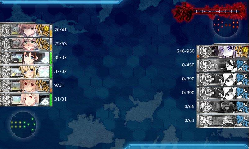 f:id:tikuwa_ore:20200817224009j:plain
