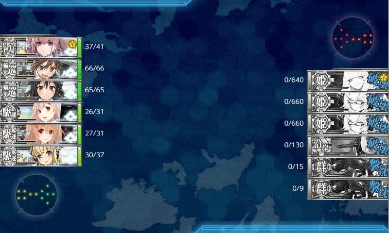 f:id:tikuwa_ore:20200817225216j:plain