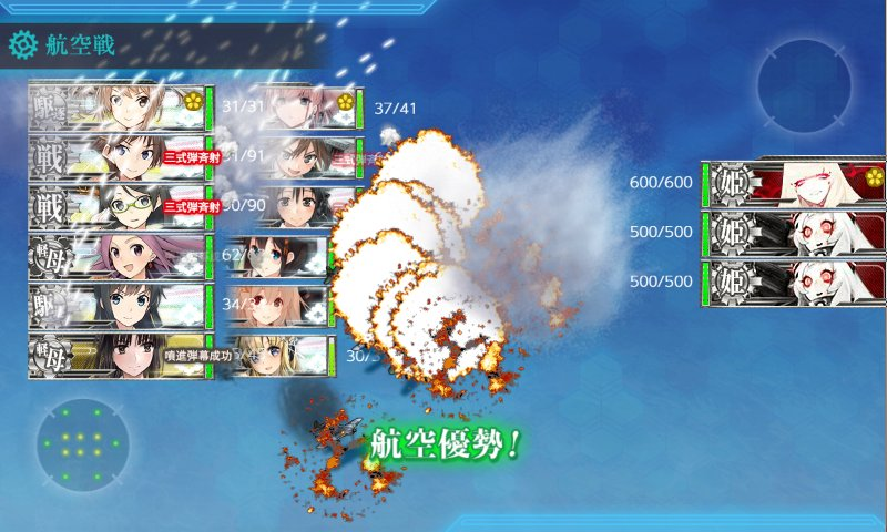 f:id:tikuwa_ore:20200817225614j:plain
