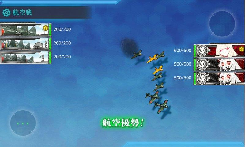 f:id:tikuwa_ore:20200817225836j:plain