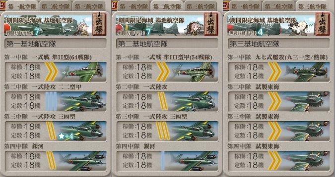 f:id:tikuwa_ore:20200817230136j:plain