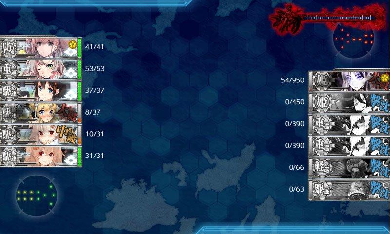 f:id:tikuwa_ore:20200817230937j:plain
