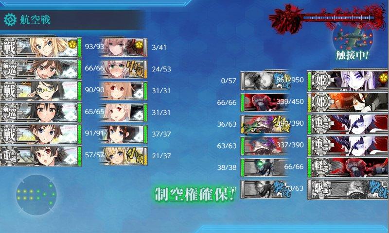 f:id:tikuwa_ore:20200817231247j:plain