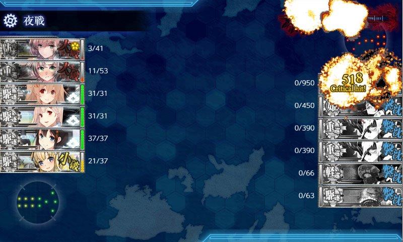f:id:tikuwa_ore:20200817231311j:plain