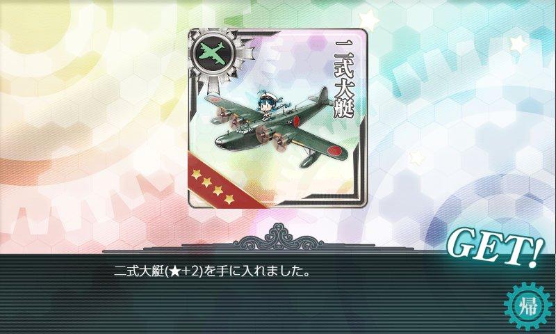 f:id:tikuwa_ore:20200817231614j:plain