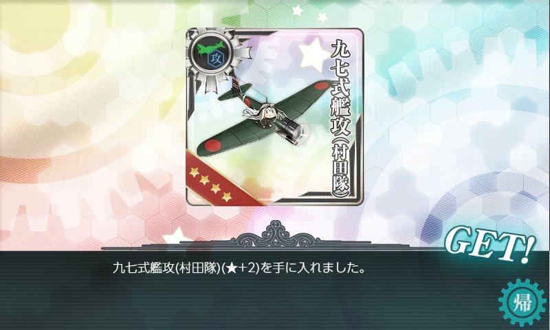 f:id:tikuwa_ore:20200817231620j:plain