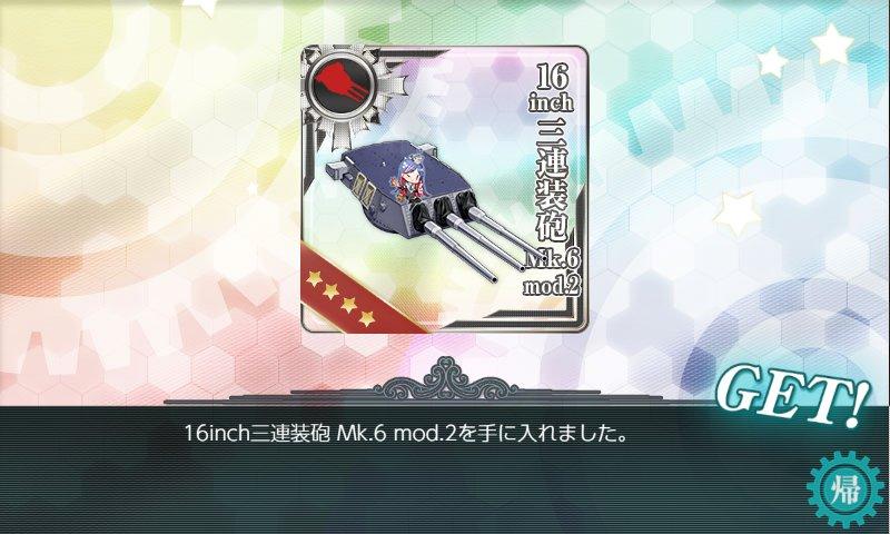 f:id:tikuwa_ore:20200817231626j:plain