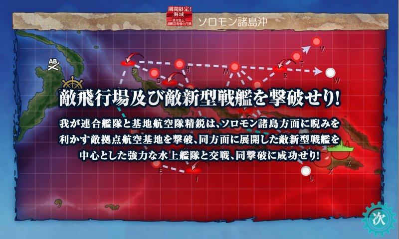 f:id:tikuwa_ore:20200817231643j:plain