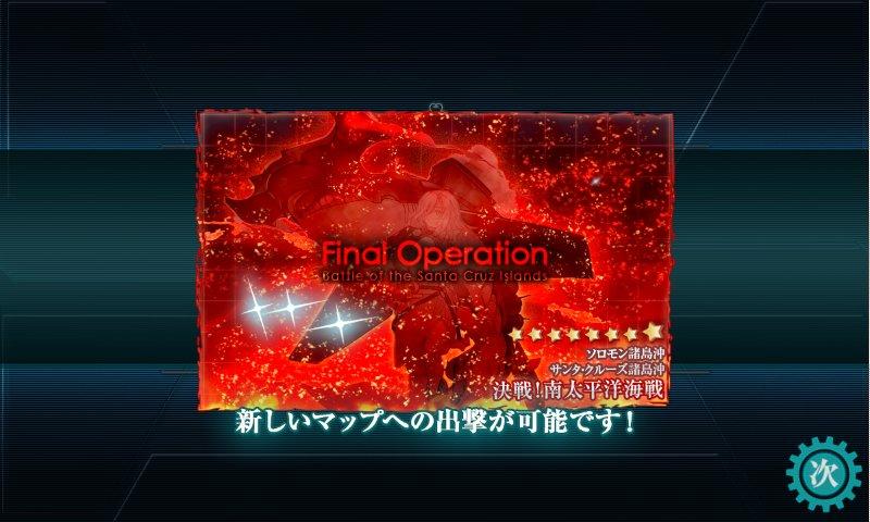 f:id:tikuwa_ore:20200817231651j:plain