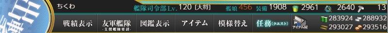 f:id:tikuwa_ore:20200817231658j:plain