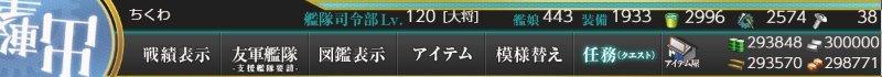 f:id:tikuwa_ore:20200817231757j:plain