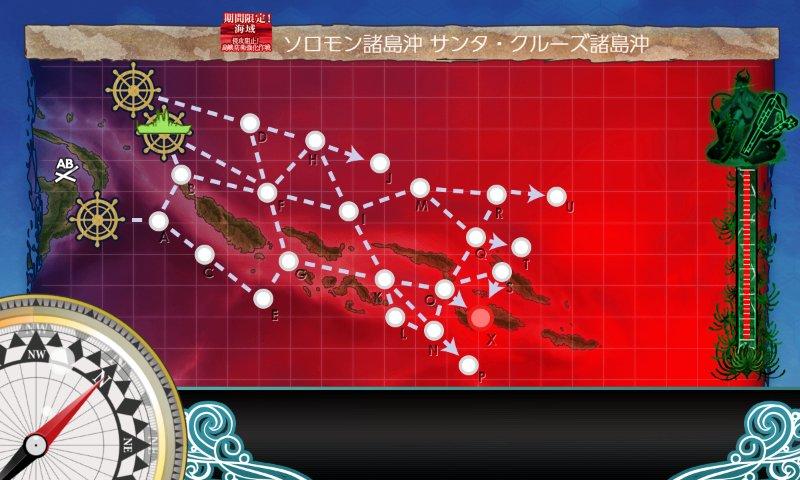 f:id:tikuwa_ore:20200819124207j:plain