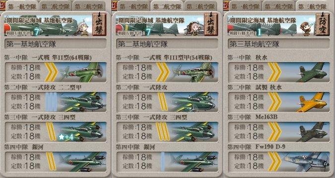 f:id:tikuwa_ore:20200819125038j:plain