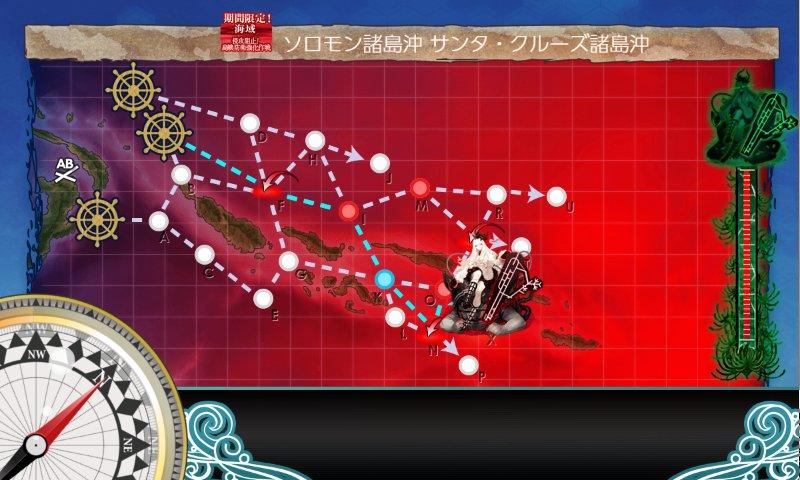 f:id:tikuwa_ore:20200819125127j:plain