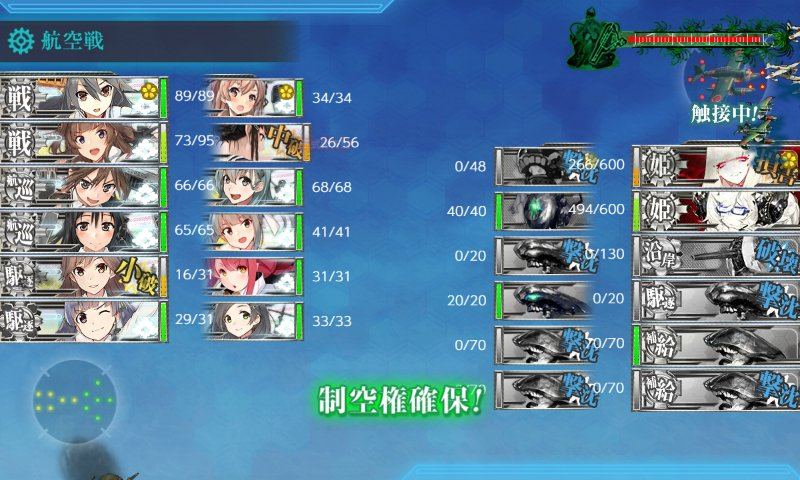 f:id:tikuwa_ore:20200819125610j:plain