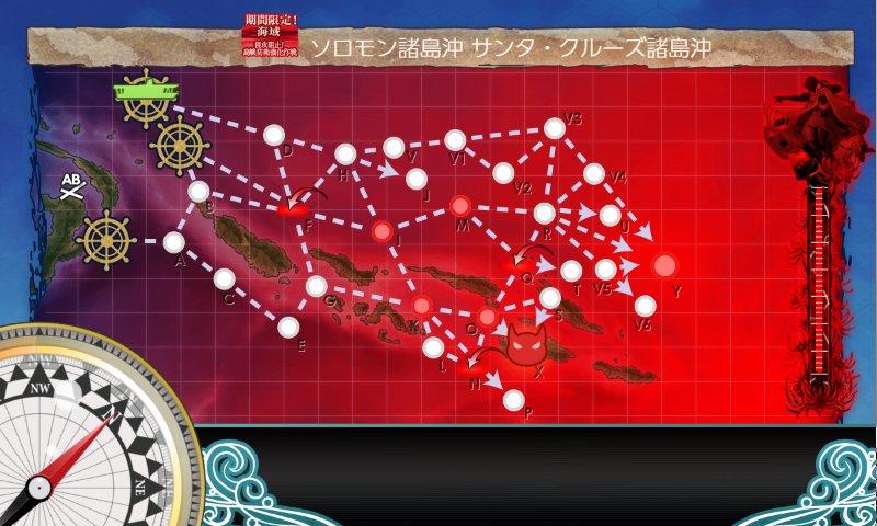 f:id:tikuwa_ore:20200819130440j:plain