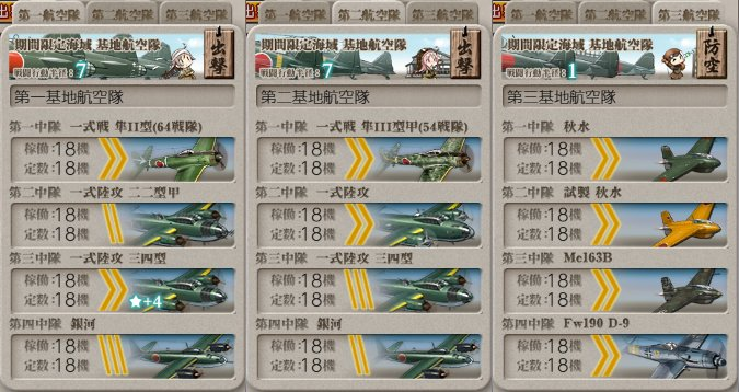 f:id:tikuwa_ore:20200819131046j:plain