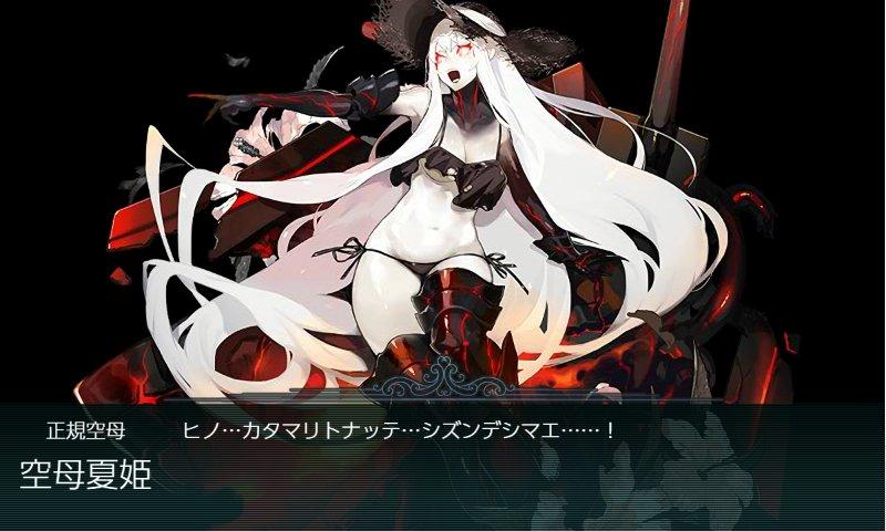 f:id:tikuwa_ore:20200819131658j:plain