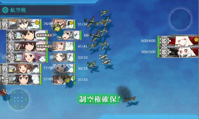 f:id:tikuwa_ore:20200819134416j:plain
