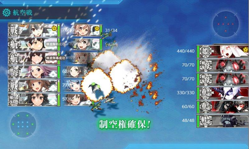 f:id:tikuwa_ore:20200819134427j:plain