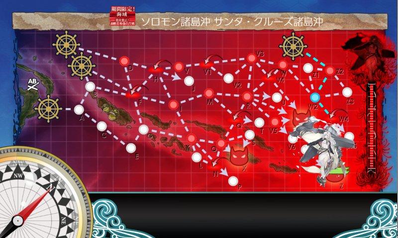 f:id:tikuwa_ore:20200819190222j:plain