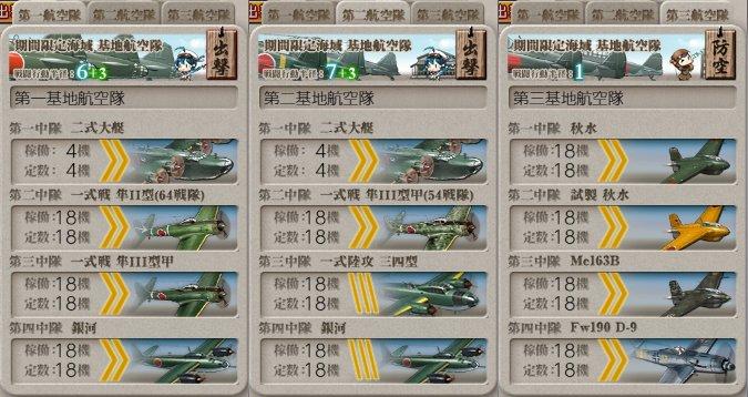 f:id:tikuwa_ore:20200819190229j:plain