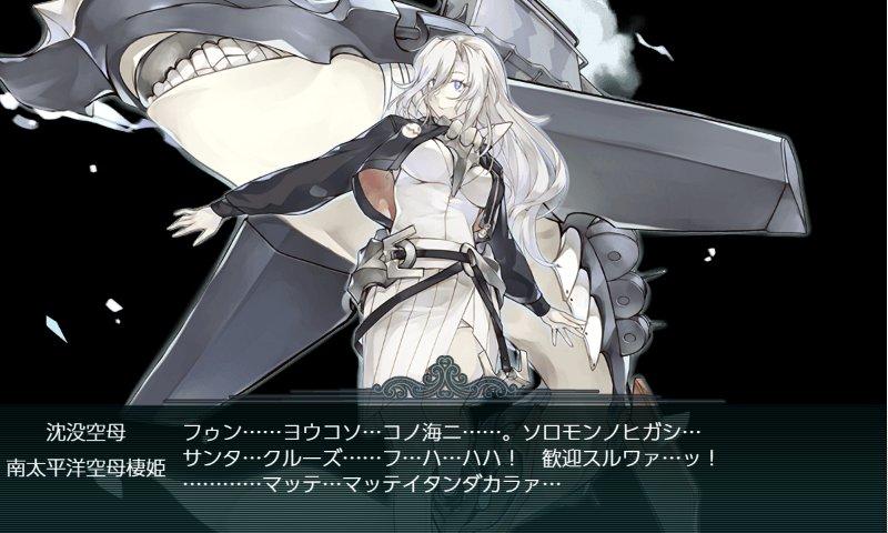 f:id:tikuwa_ore:20200819191048j:plain