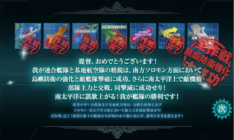 f:id:tikuwa_ore:20200819191712j:plain