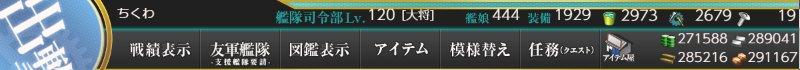 f:id:tikuwa_ore:20200819191822j:plain