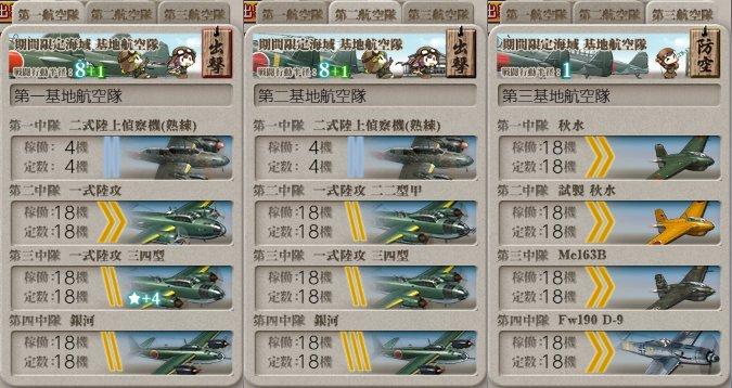 f:id:tikuwa_ore:20200821071418j:plain