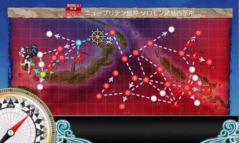 f:id:tikuwa_ore:20200821071550j:plain