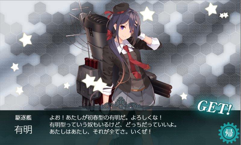 f:id:tikuwa_ore:20200821072508j:plain