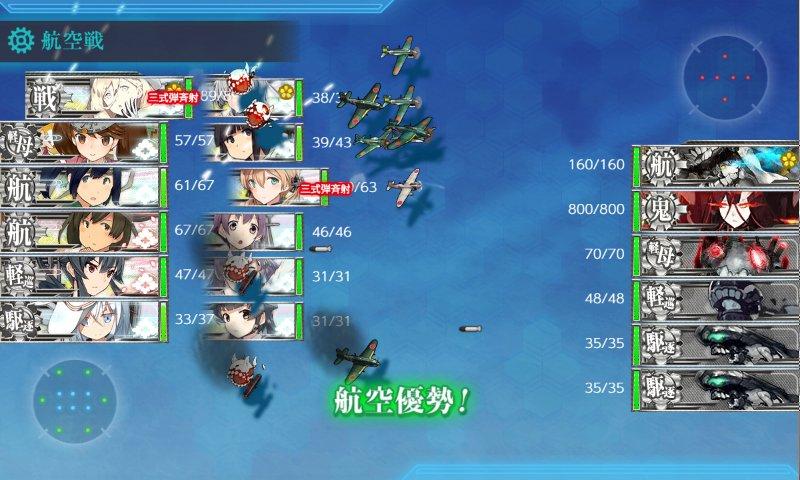 f:id:tikuwa_ore:20200821073719j:plain