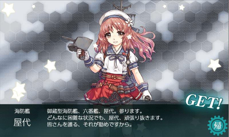 f:id:tikuwa_ore:20200821192108j:plain